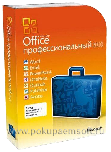 Дистрибутив Windows 2003 Server Скачать
